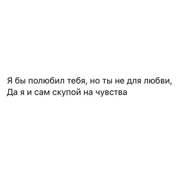 Москва слезам не верит как и ты
