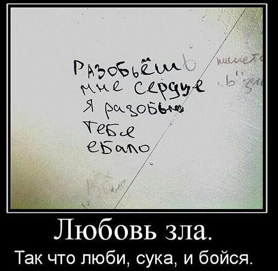 Что такое любовь на твой взгляд Твой подписчик