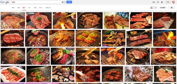 Google圖片搜尋燒肉
