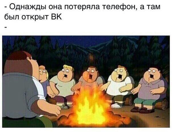 Первому  20