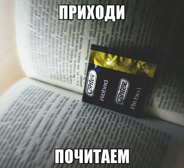Какие книги ты можешь посоветовать