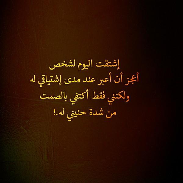 كلام من قلبك