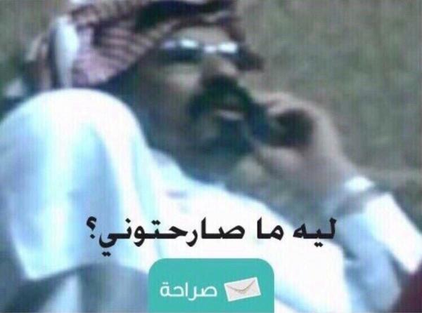 خالد التميمي