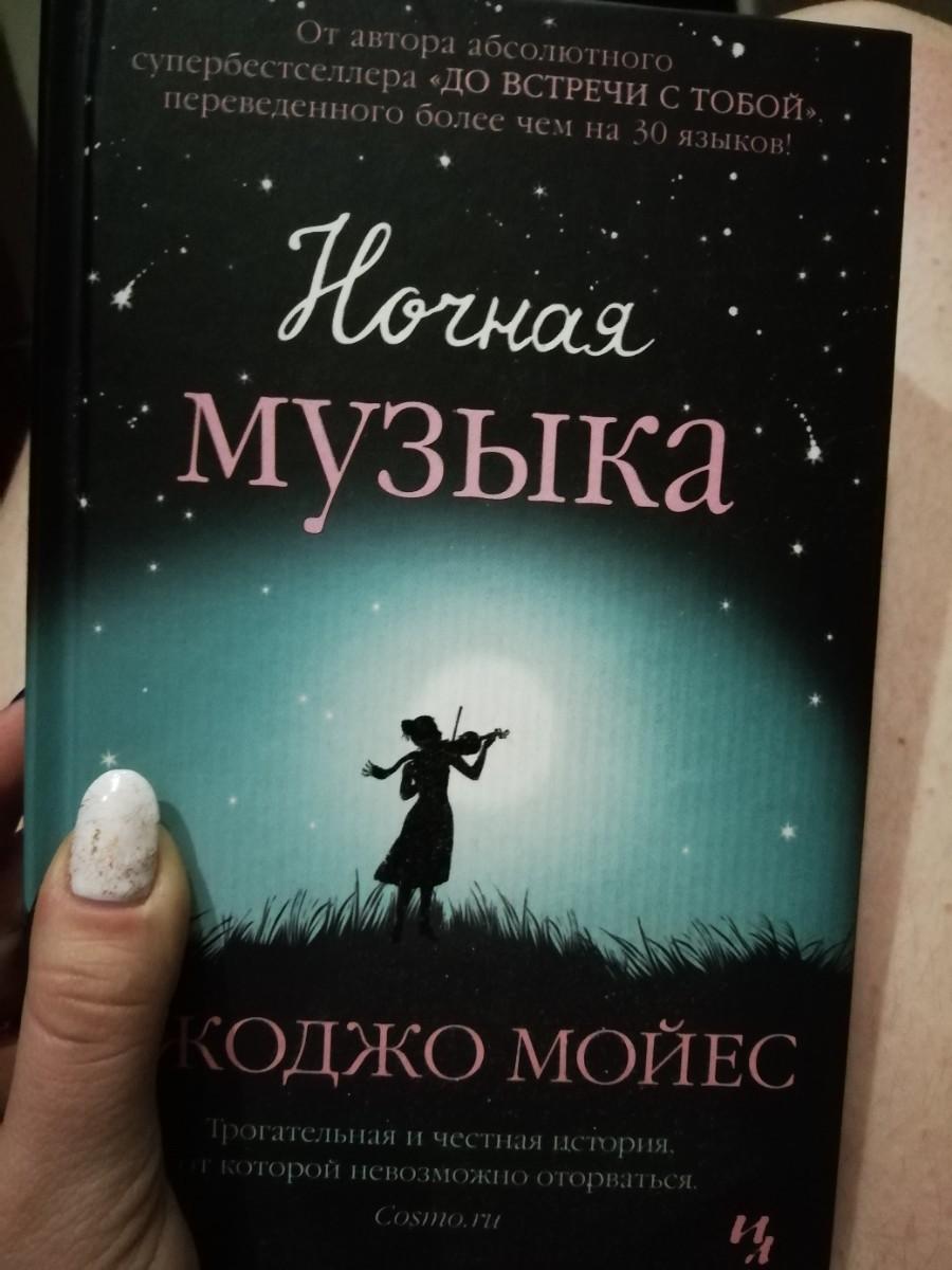 Какая у тебя любимая книга
