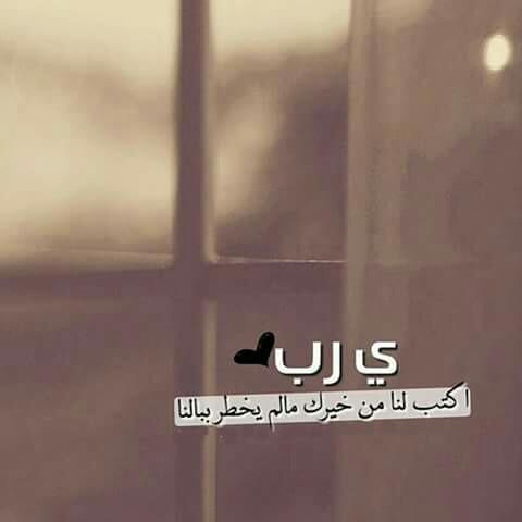 صباح الخير صورة صباحية Ask Fm Malakalnajjar