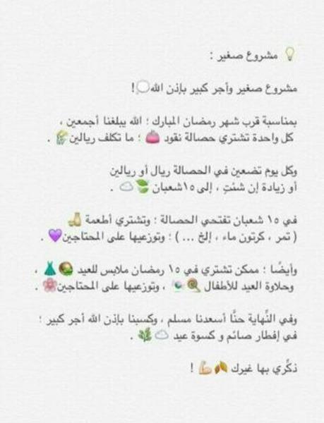 يصير تفتح لي قلبك Aseeem440 Likes Askfm