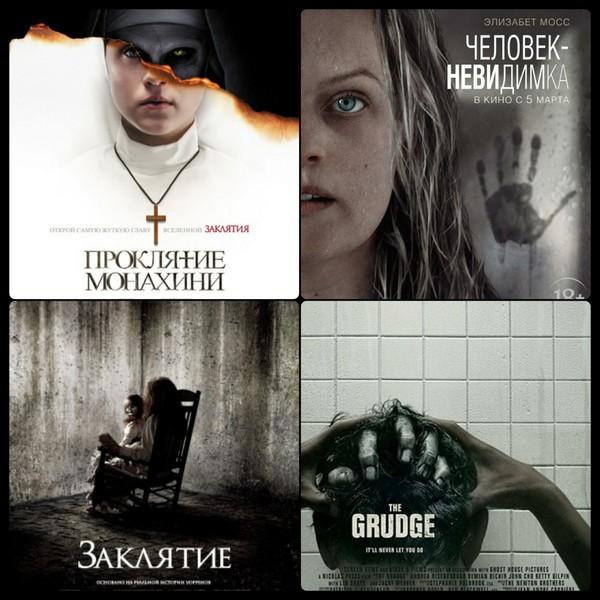 Привет слушай посоветуй пожалуйста какой нибудь самый жуткий фильм ужасов Уж