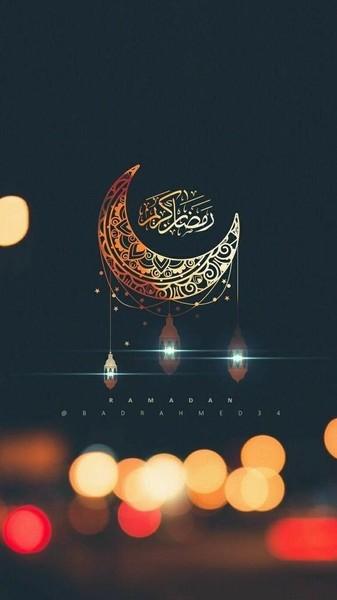 اللهم إني نويت صيام شهر رمضان إيمانا واحتسابا فاغفر لي ما تقدم من