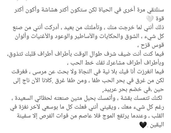 حبوا الشتا وانسوا زعل مبارح واضحكوا للأيام وتدفوا منيح  مسا كمشة أشيا حلوة وكل