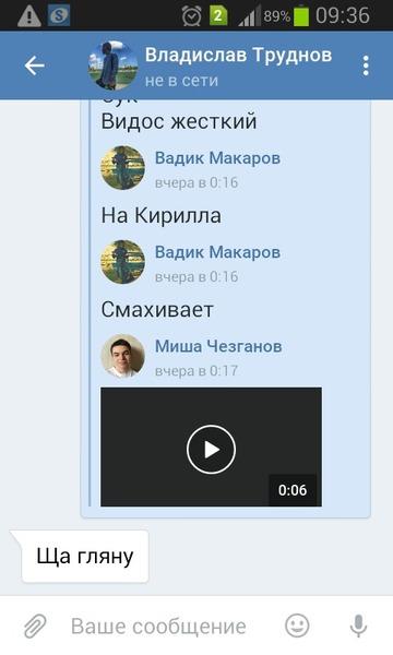 Труднов
