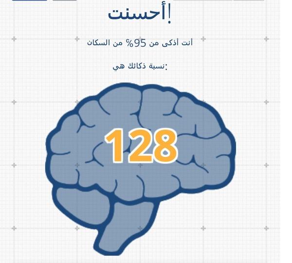 اختبر نسبة ذكائك httpcuttusucui وصوروا نتيجتكم