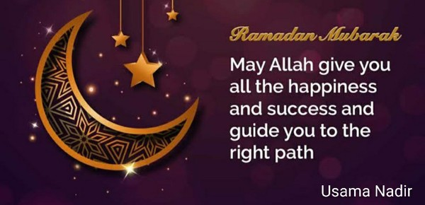 Ramzan mubarak to you and your families May Allah shower coutless blessing on