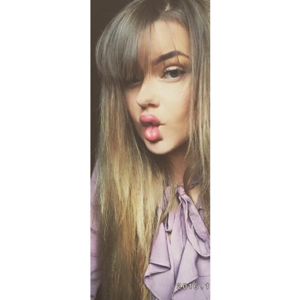 Hübsches Girl