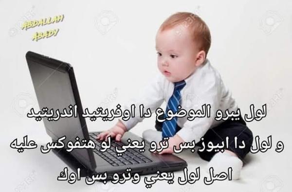 الشخص اللي مبيفرقش معاه حاجه ده اكتر واحد كان بيفرق معاه كل حاجه بس اتعلم