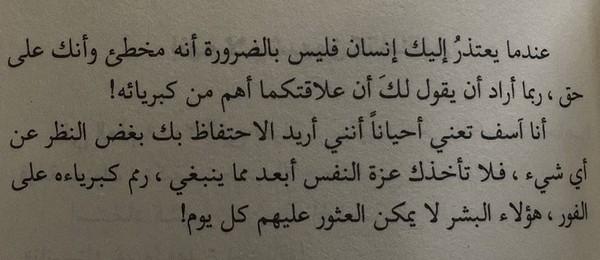 ممكن تجاوب عشان vip