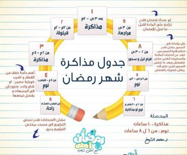 لله نمضي Dalia Khaled Daliakhaled123 302 Answers 679 Likes Askfm