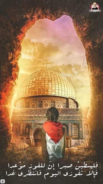 اللهم لا ترفع لليهود في القدس راية  ولا تحقق لهم في