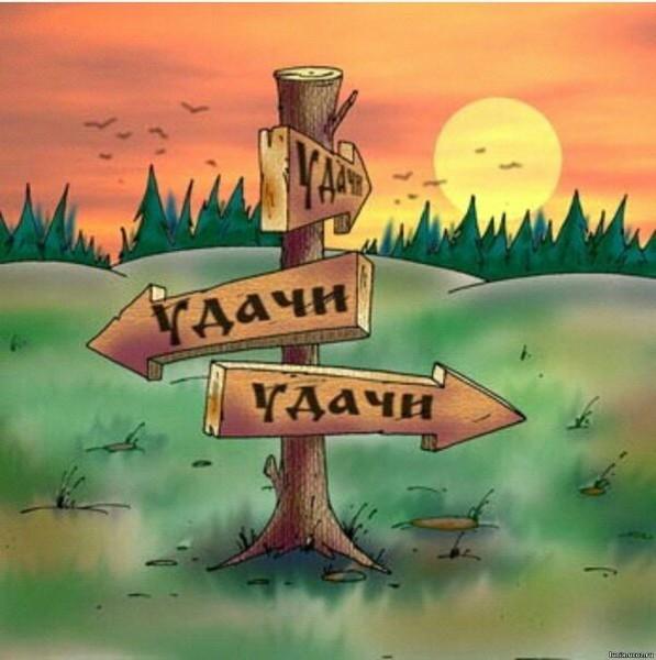 Я самый сасный человек во всей России а вы  дно  Над внешностью вам работать и