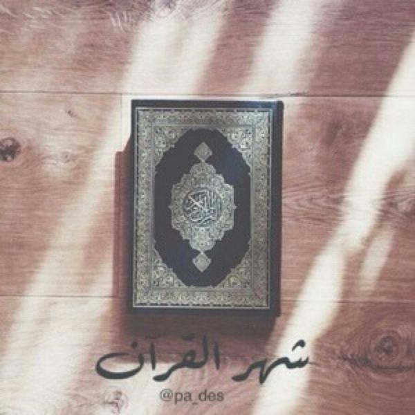 كل عام وانتم بخير رمضان كريم Ask Fm Mxbxa