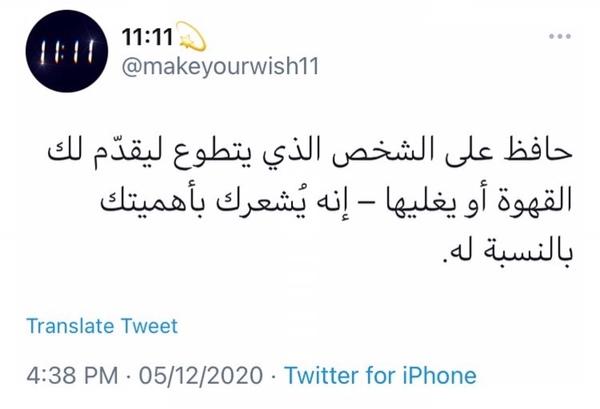 makeyourwish11