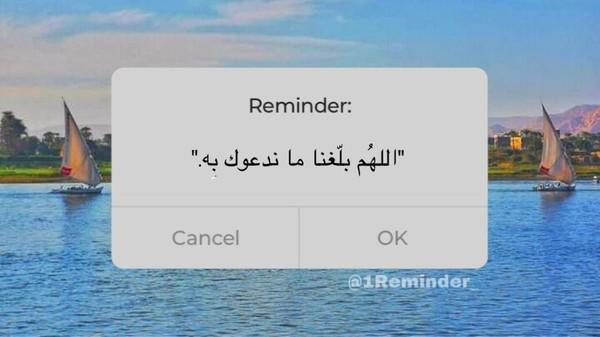 9  رمضان