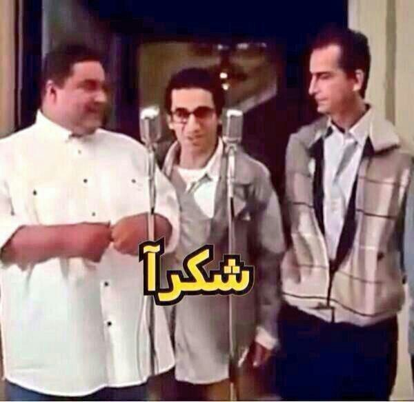 DP HeLwa Awi    answers To7faa