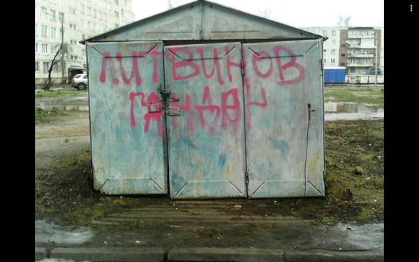 Выложи фотографию самого крутого граффити которое ты видела