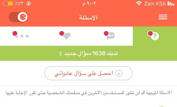 اكييد مب منتظرين من اجاوب ع كل هالاسئله ذي  المهم اشتقت لكم والله