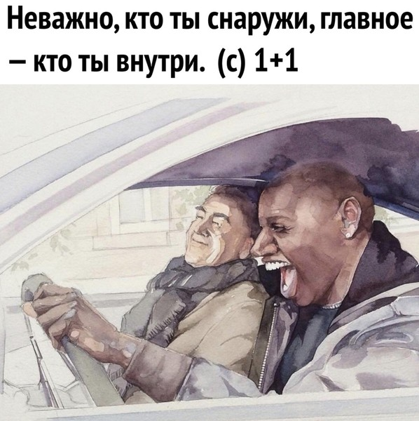 Картинку