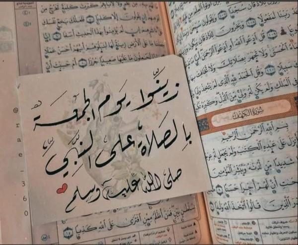 عليه افضل الصلاه والسلام