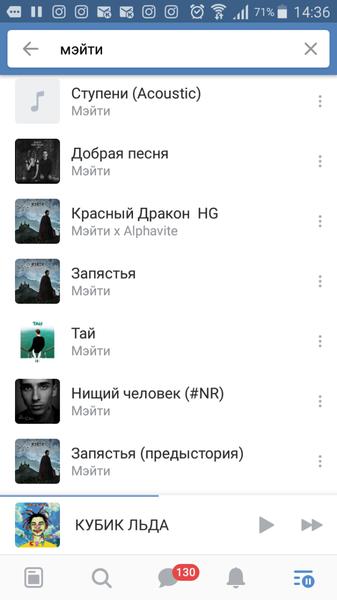 Какие песни нравятся в последнее время
