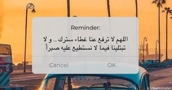 11 رمضان
