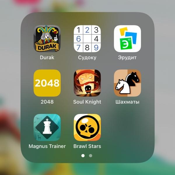 Скрин игр на телефоне