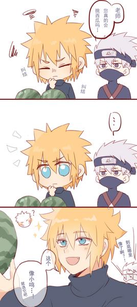 太太今天好热有吃西瓜吗我觉得水门老师应该很会挑西瓜