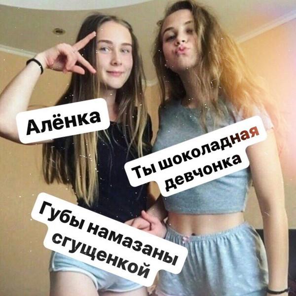 Самая лучшая пеня на твой взгляд у Тимы Белоруских