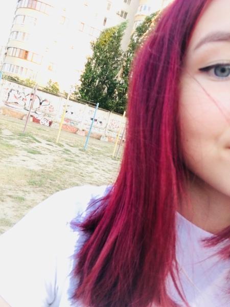 Ты когданибудь красила волосы
