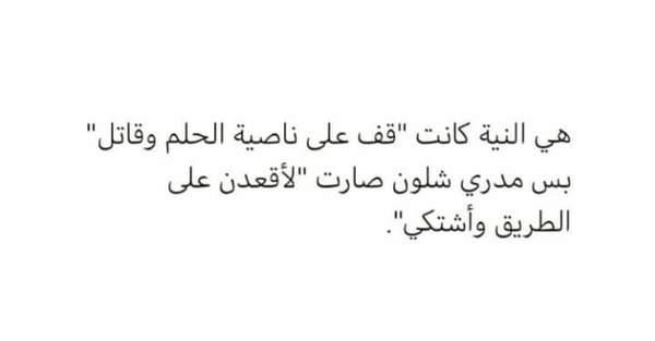 مــســاحــة