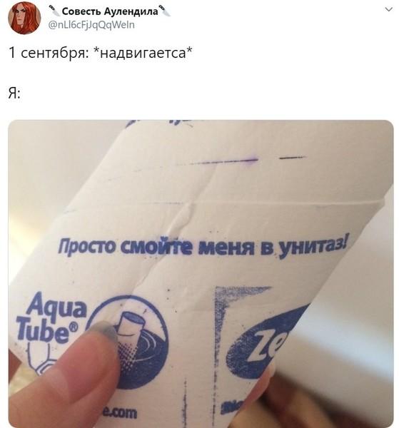 Прикрепи любимый мем