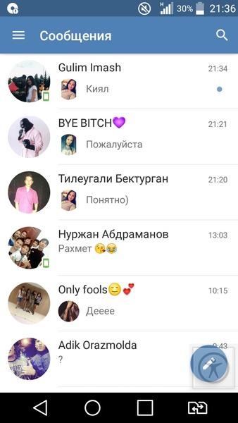 Гоу скрин сообщений в контакте