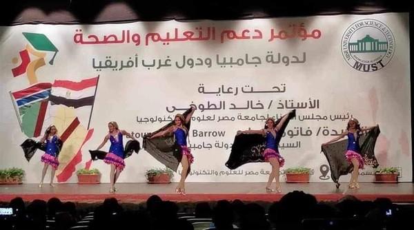 هما مش ناوين يدعموا التعليم عندنا ولا اي بقي