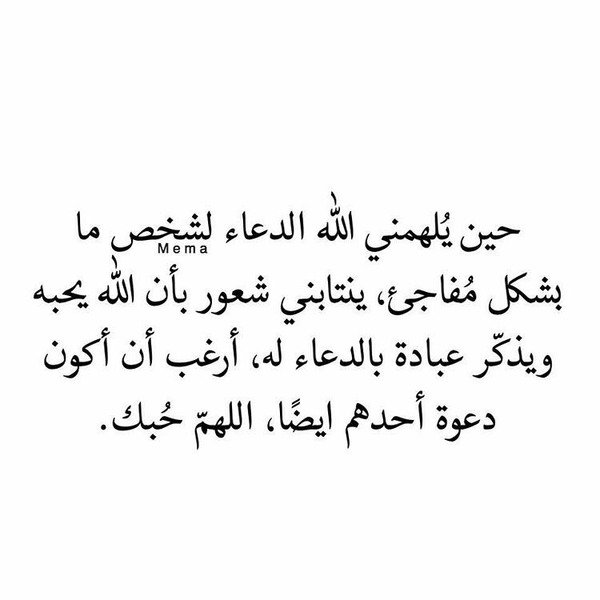 اللهم حبك