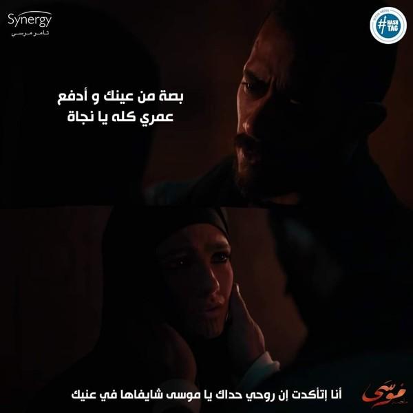 اي اكتر مسلسل حابه ف رمضان 2021