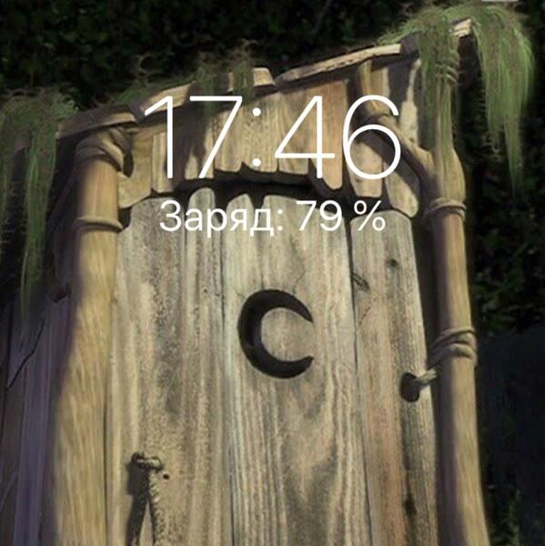 Скрин экрана и блокировки