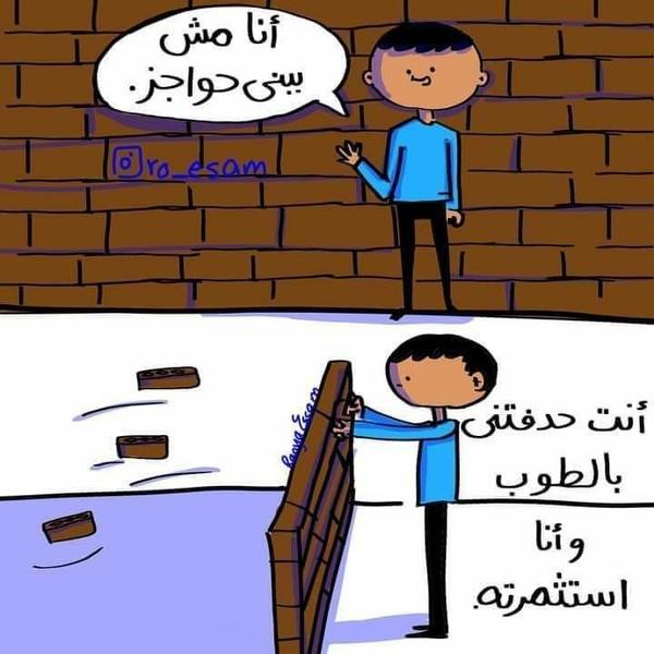 خطيبي سابنى عشان ليا صحاب شباب وبنسهر وبنخرج مع بعض مين الغلطان انا ولا هو