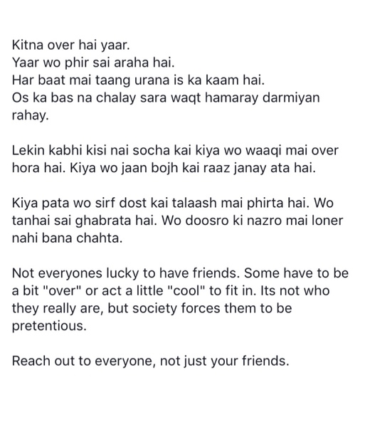 share something worth telling