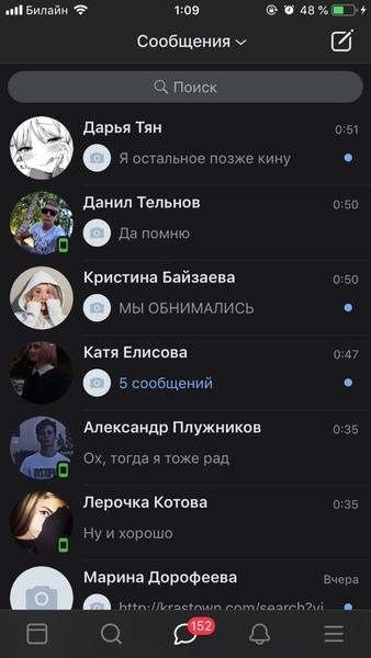 Скрин диа