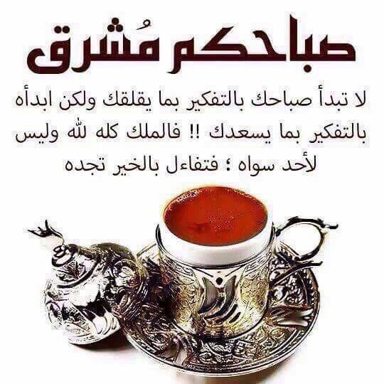 شكرا للناس اللي تخرب مكانتها بنفسها  وتريحني من تأنيب الضمير