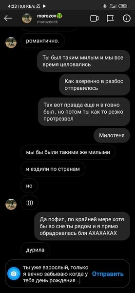Павел Морозов morozeeek