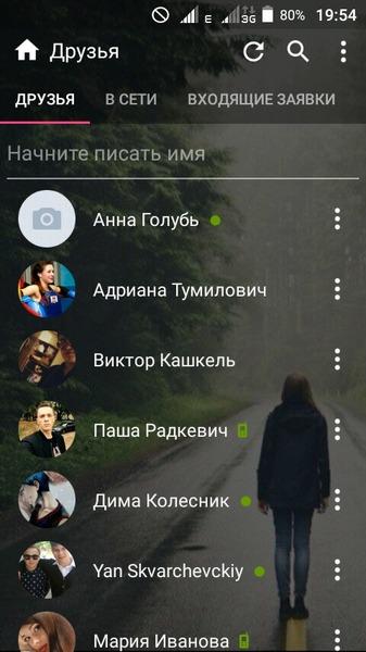 Скрин др