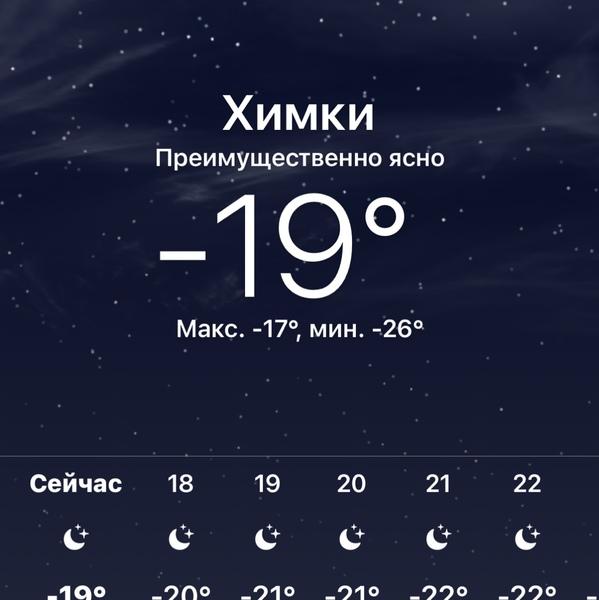 Наконецто можно хоть немного помёрзнуть гуляю по вечернему городу Пройтись по